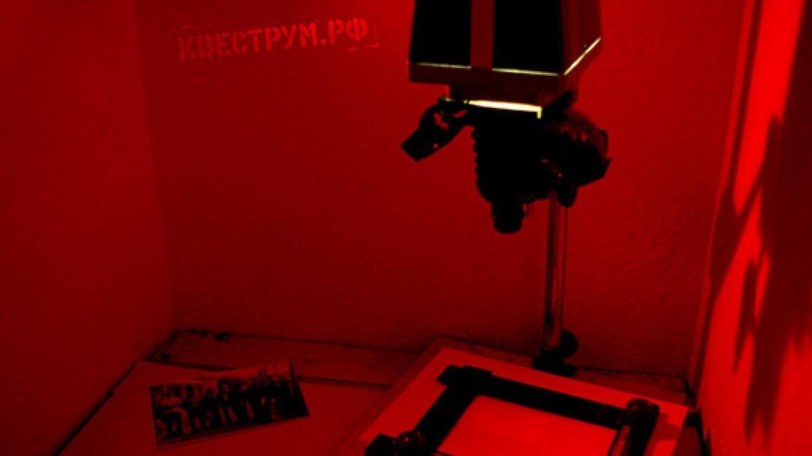 Квест Фотолаборатория призрака - Квеструм.рф - Санкт-Петербург - Отзывы и бронирование