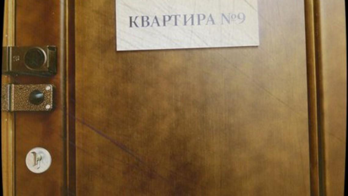 Квест Квартира №9 - Чертоги разума - Владимир - Отзывы и бронирование
