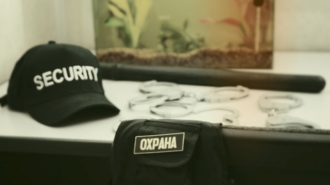 Квест Ограбление банка - Заперли.ру - Москва - Отзывы и бронирование