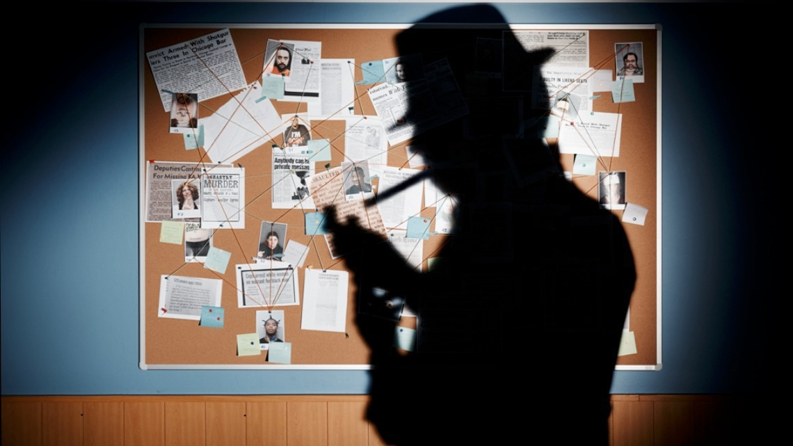 Квест Настоящий детектив - Pixel Hunt - Москва - Отзывы и бронирование