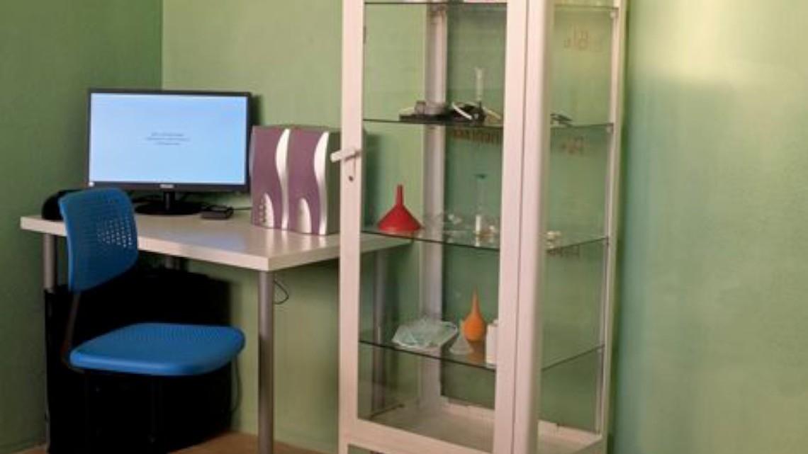 Квест Химическая лаборатория - Лабиринт памяти - Москва - Отзывы и бронирование