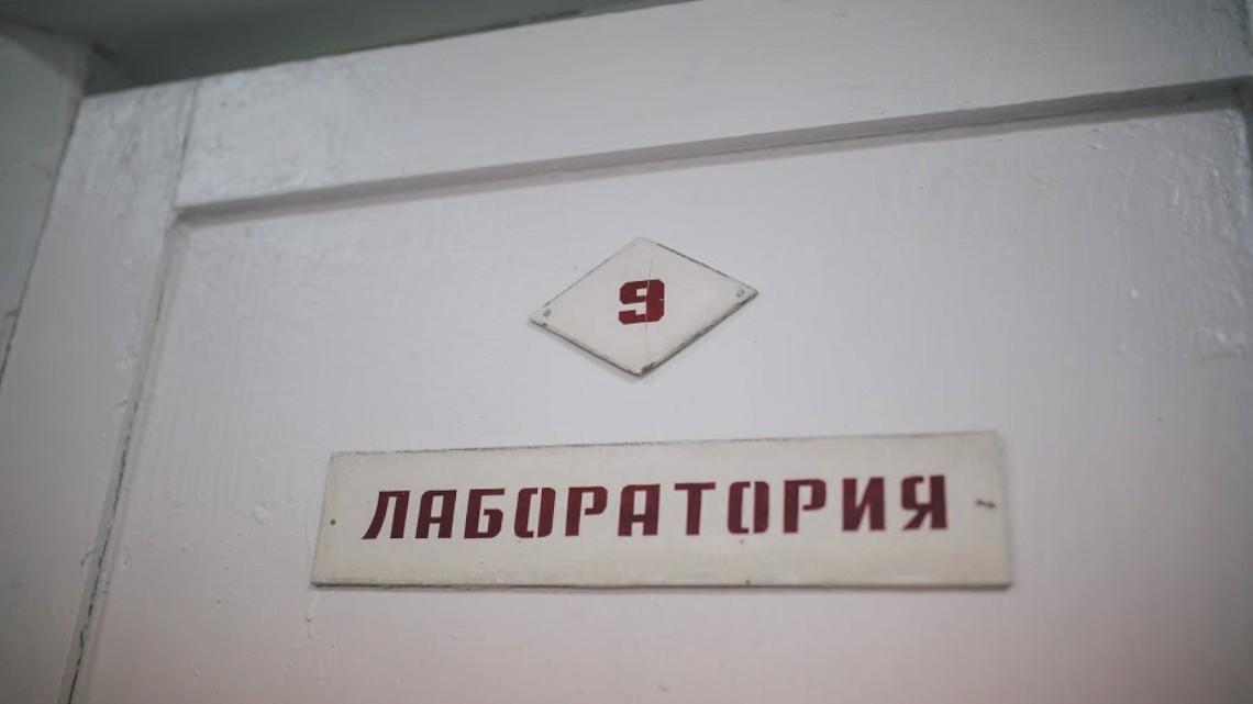 Квест Лаборатория №9 - Play,Sherlock - Вологда - Отзывы и бронирование
