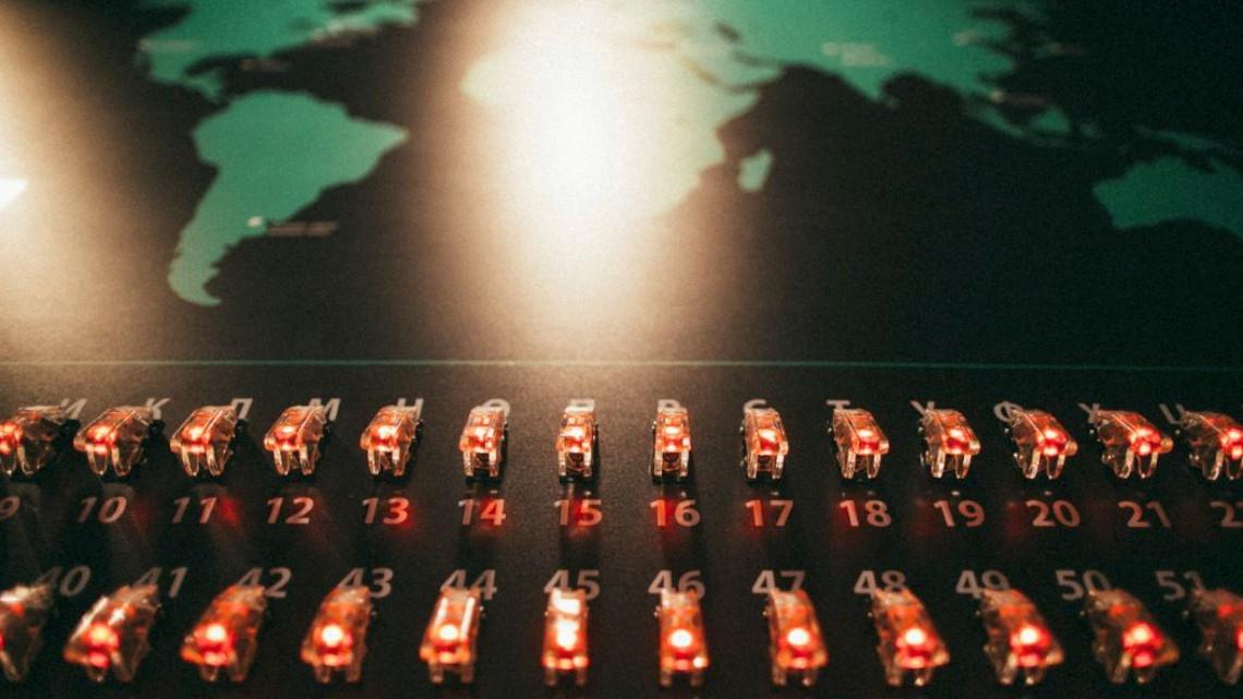 Квест Красная кнопка - Кубикулум - Москва - Отзывы и бронирование