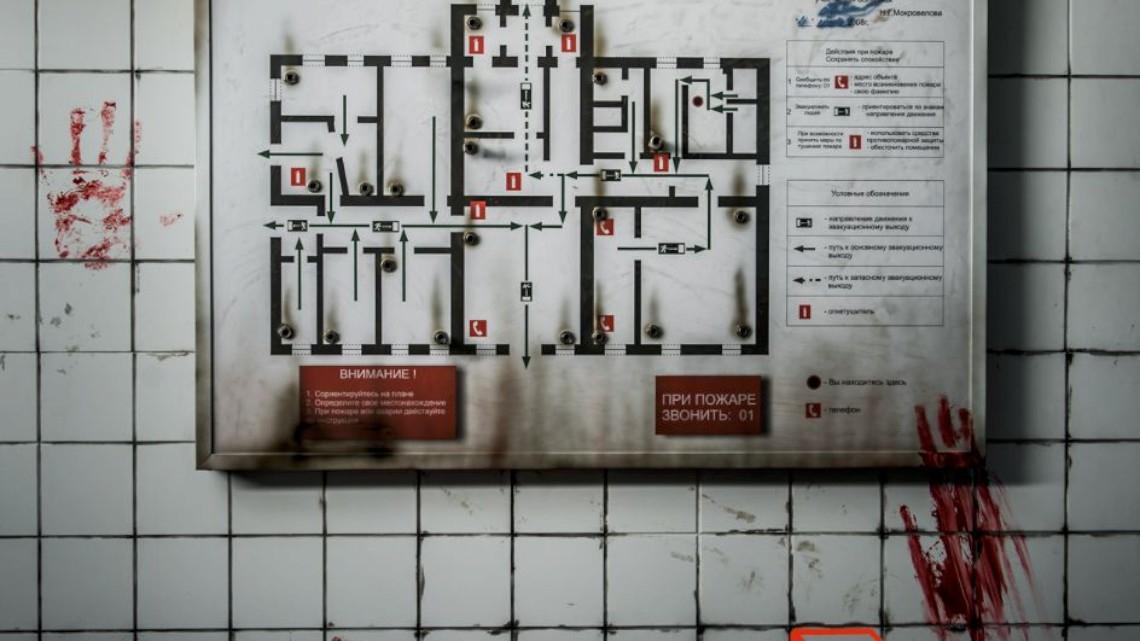 Квест Пила - iLocked - Санкт-Петербург - Отзывы и бронирование