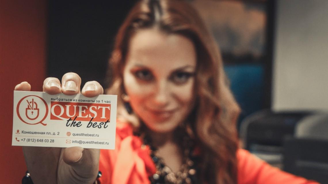 Квест Синдром: Раздвоение личности - Quest The Best - Санкт-Петербург - Отзывы и бронирование