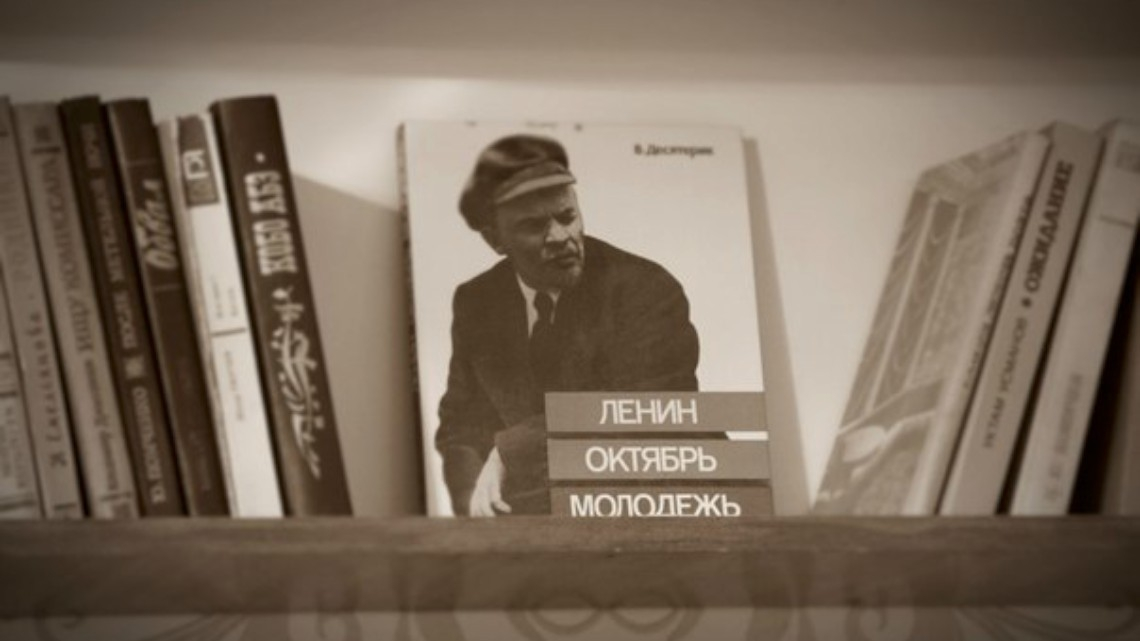 Квест Обратно в СССР - Квест Зона - Вологда - Отзывы и бронирование