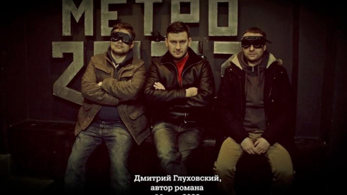 Квест Метро 2033. Библиотека - Антиквест - Москва - Отзывы и бронирование