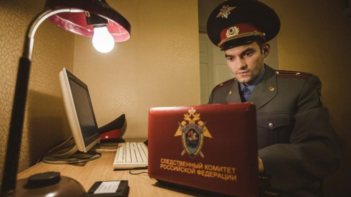 Квест Поймай меня, если сможешь - BestQuest - Москва - Отзывы и бронирование