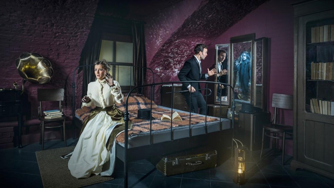 Квест Дом призраков - Клаустрофобия - Москва - Отзывы и бронирование