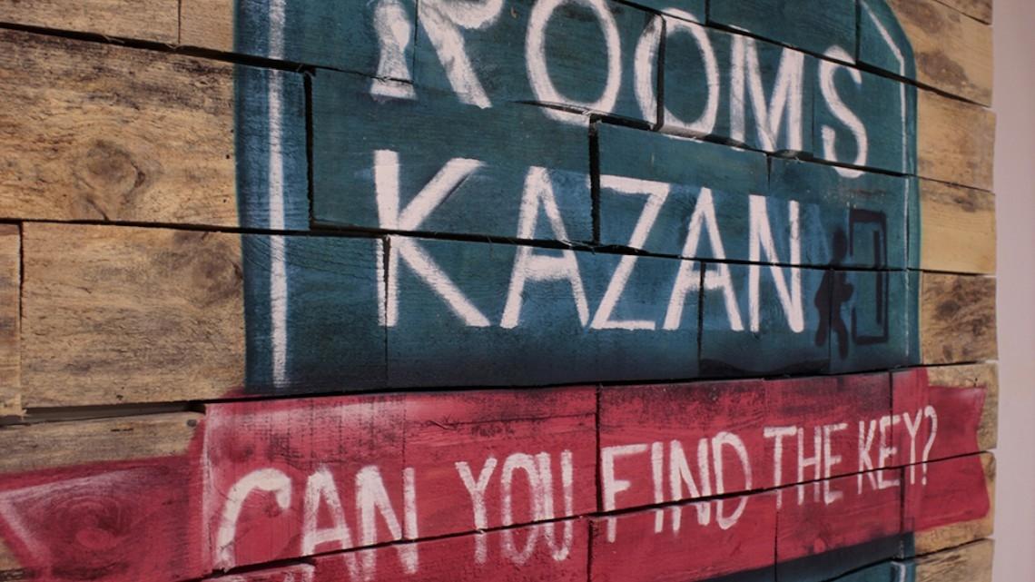 Квест В поисках Робина - RoomsKazan - Казань - Отзывы и бронирование