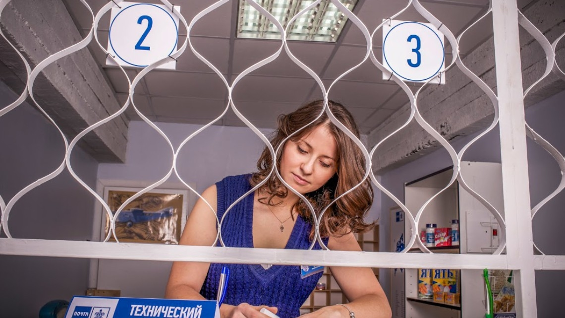 Квест Почта будущего - Квеструм.рф - Санкт-Петербург - Отзывы и бронирование