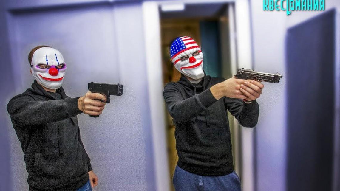 Квест Ограбление банка - Квестомания - Москва - Отзывы и бронирование