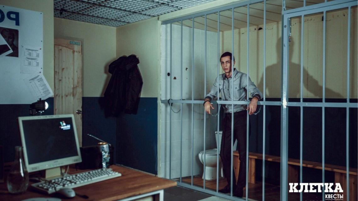 Квест Полицейский участок - Клетка - Краснодар - Отзывы и бронирование