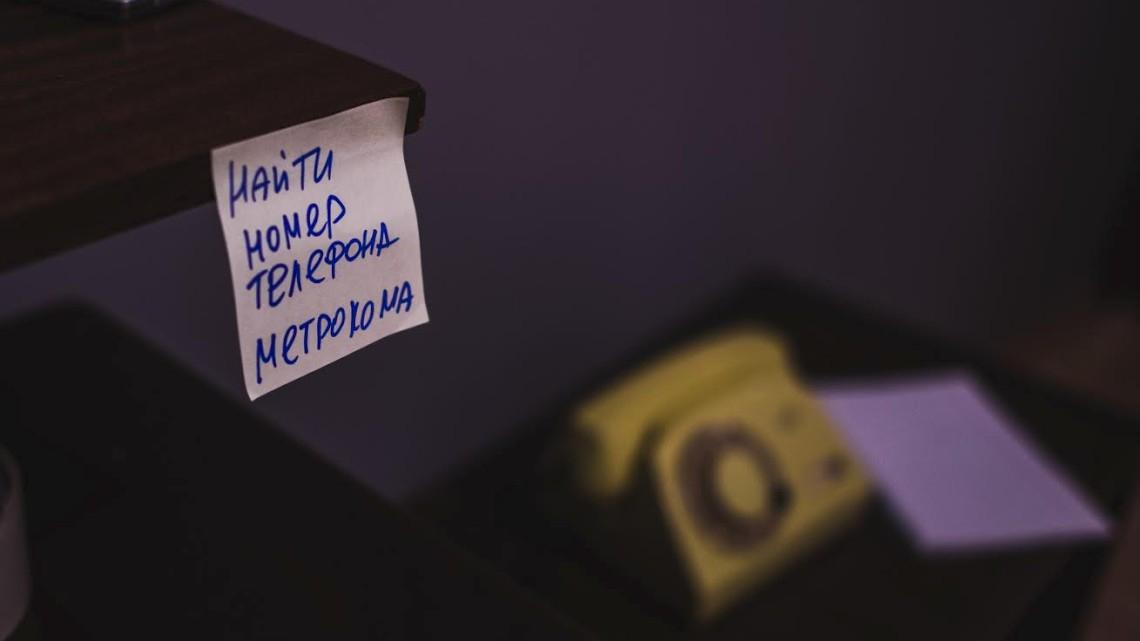 Квест Метро 2015 - The World Of Quest - Санкт-Петербург - Отзывы и бронирование