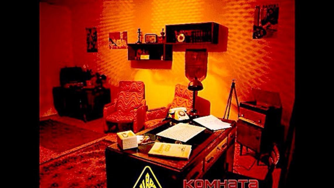 Квест Комната КГБ №69 - Взрыв мозга - Челябинск - Отзывы и бронирование