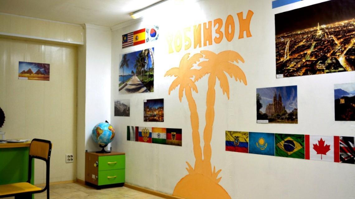 Квест Тайна турагентства «Робинзон» - Chelbunker - Челябинск - Отзывы и бронирование