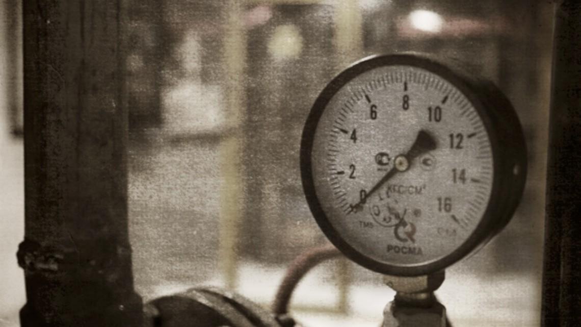 Квест Сибирский шейкер - Серьёзные игры - Москва - Отзывы и бронирование