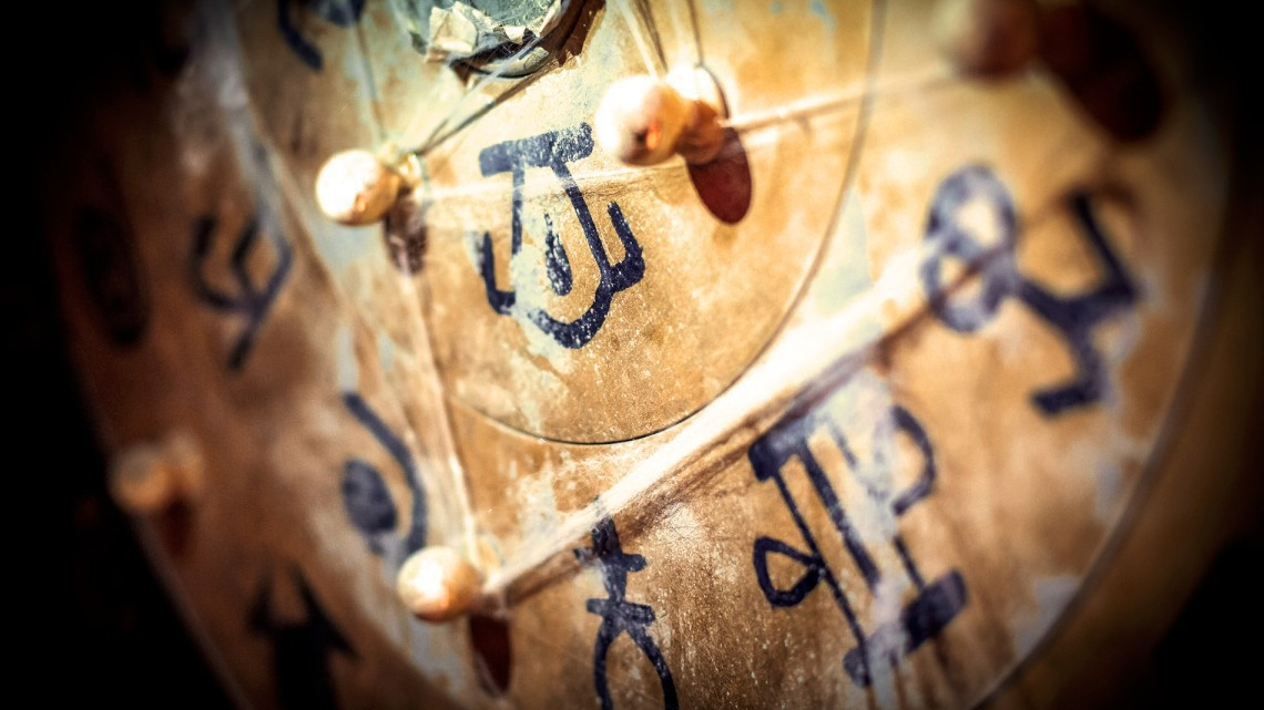 Квест 7 загадок фараона - Barabaka Quests - Москва - Отзывы и бронирование