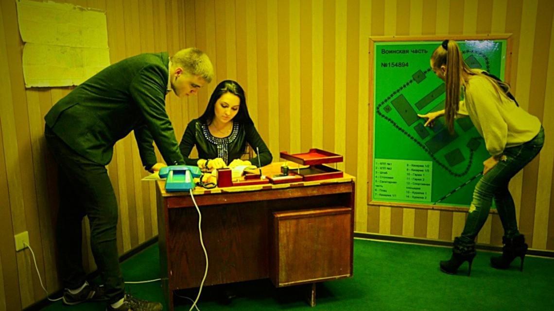 Квест Военная канцелярия - Space of Secrets - Ульяновск - Отзывы и бронирование