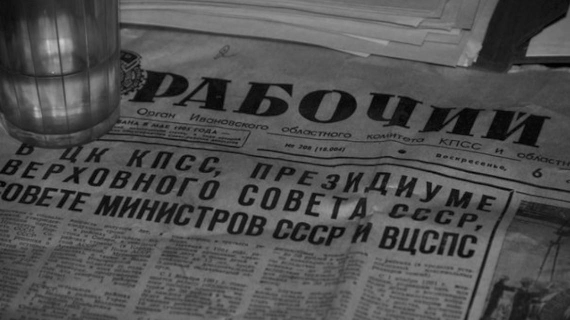 Квест Дело №1948 - Game Quest - Иваново - Отзывы и бронирование