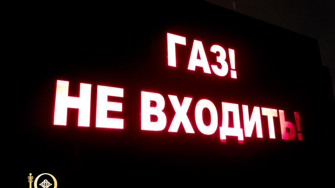 Квест Припять 76 - Imperial Quest - Ярославль - Отзывы и бронирование