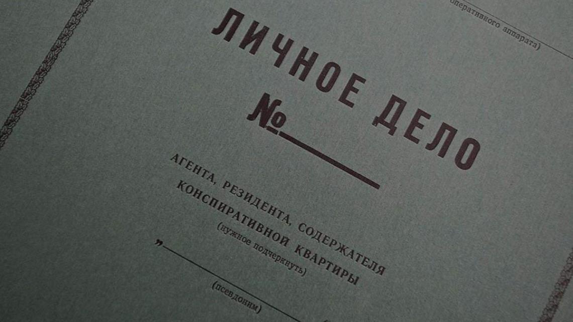 Квест Конспиративная квартира - КвестIQ - Саратов - Отзывы и бронирование