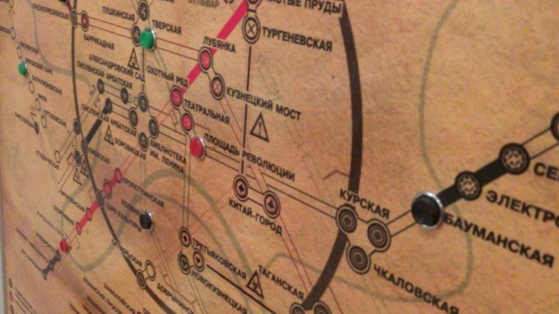 Квест Последнее убежище - Questoman - Москва - Отзывы и бронирование