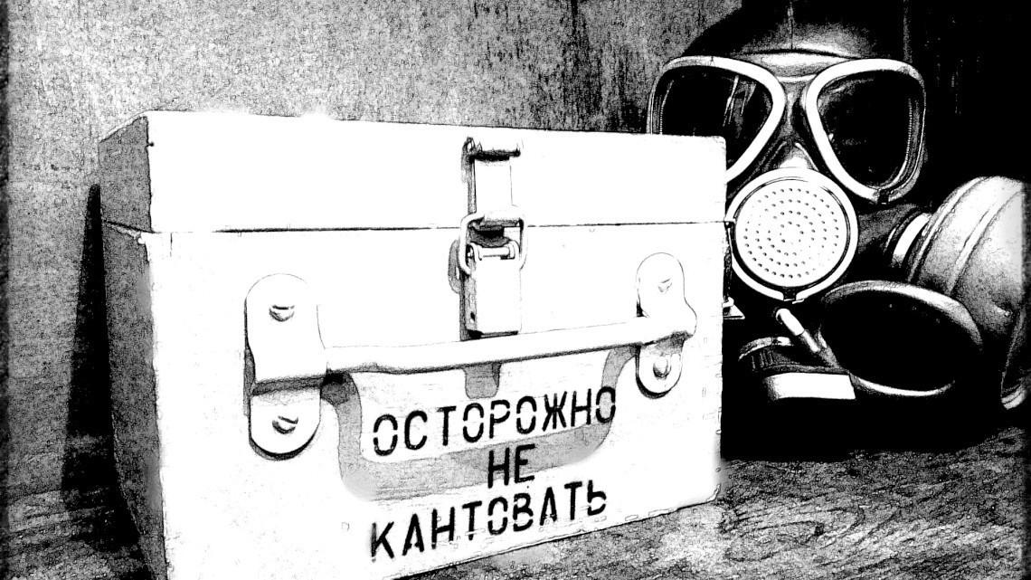 Квест Побег - project UMBRELLA - Саратов - Отзывы и бронирование