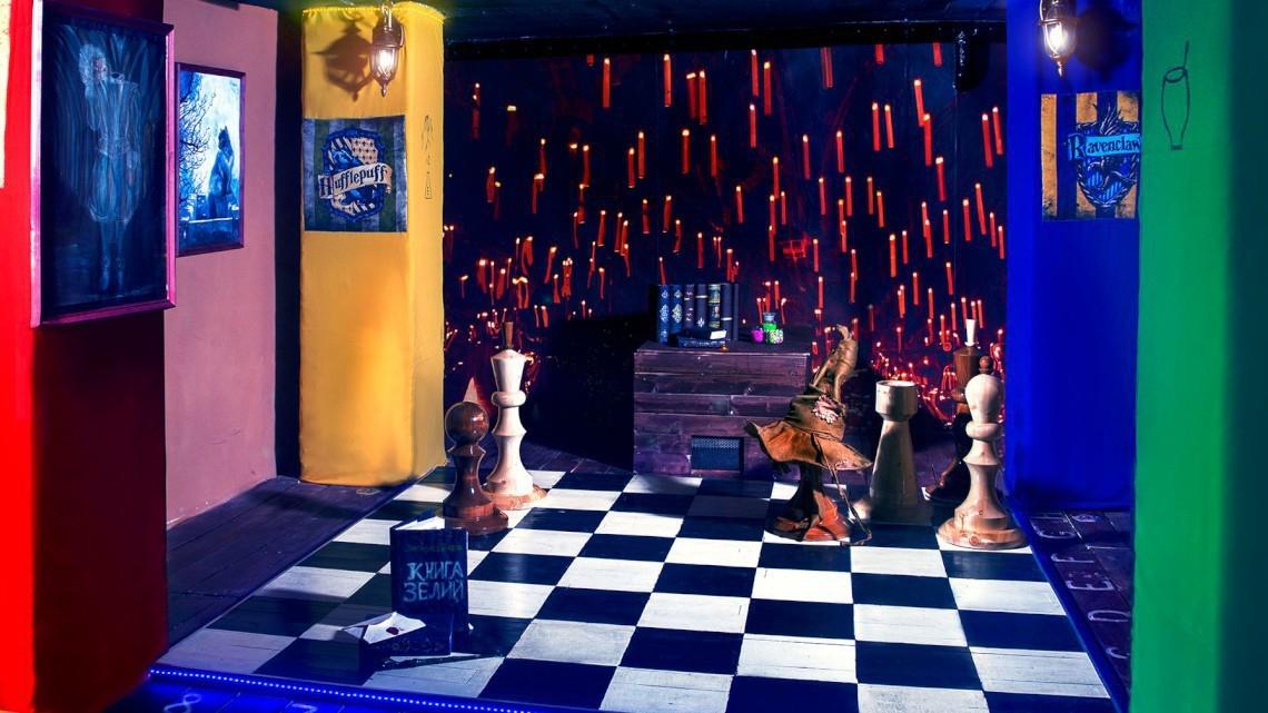 Квест Гарри Поттер: Дары смерти - Киноквест - Москва - Отзывы и бронирование
