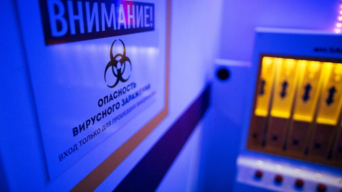 Квест Секретная лаборатория - Комната - Воронеж - Отзывы и бронирование