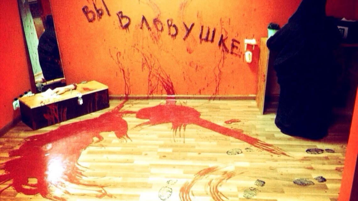 Квест АИДА - Hell-Girls - Москва - Отзывы и бронирование