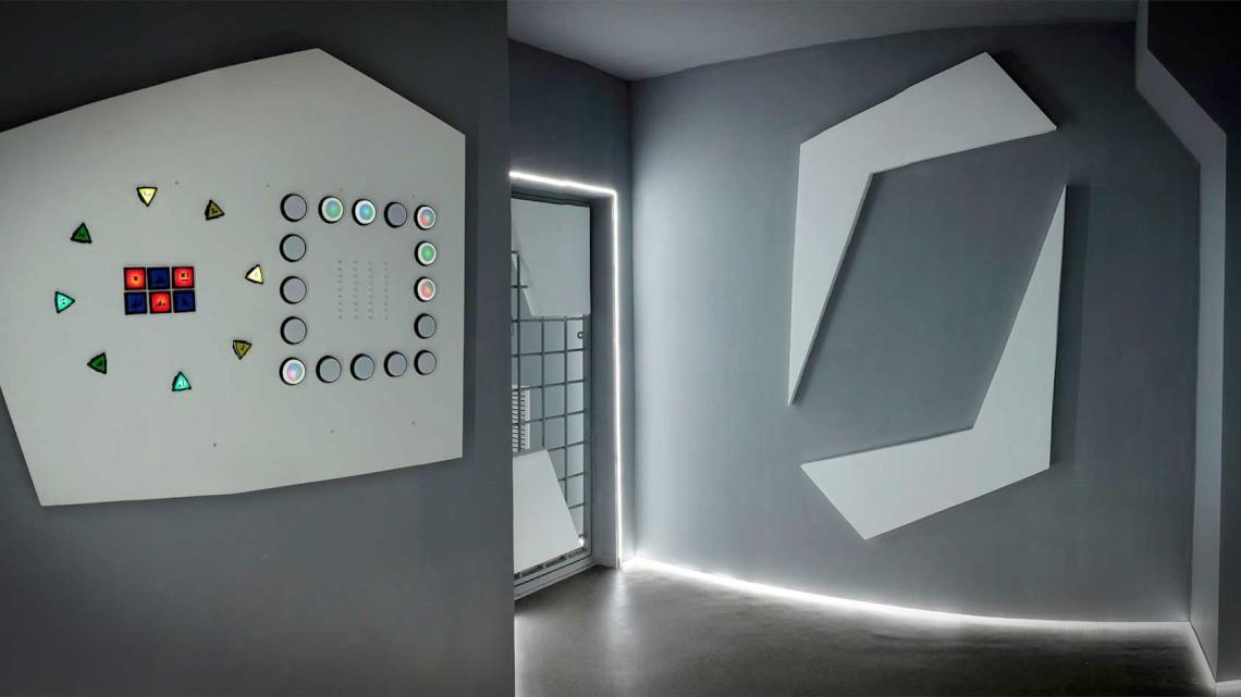 Квест Альтаир - Лабиринт памяти - Москва - Отзывы и бронирование