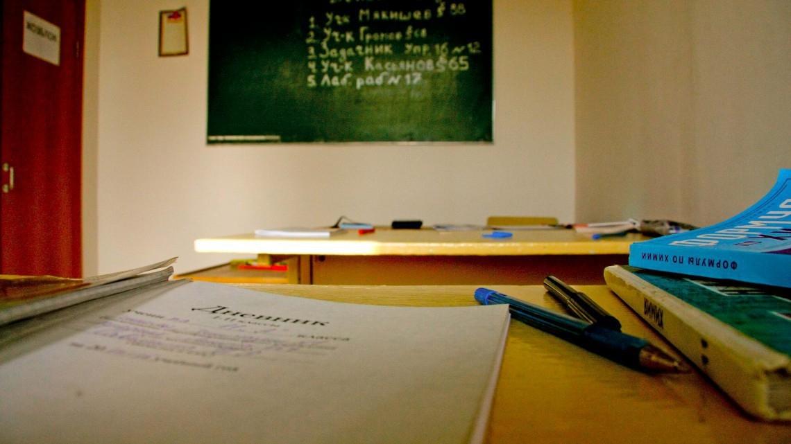 Квест Спасти школу - Real Quest - Тула - Отзывы и бронирование