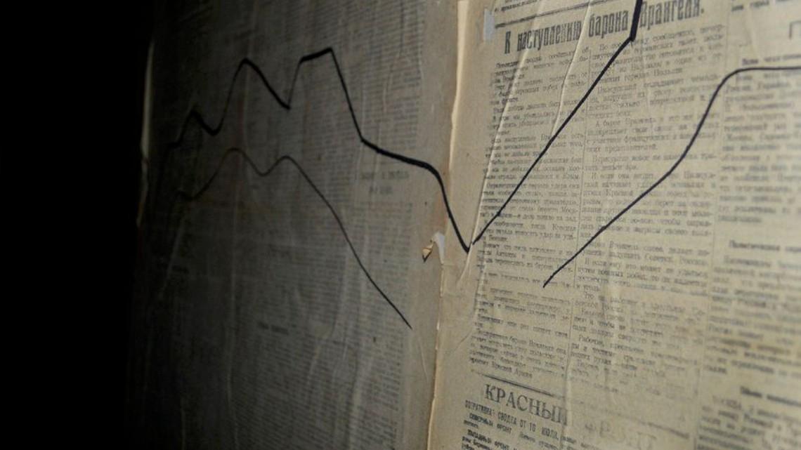Квест Человек, когорого не было - Выйти из комнаты - Нижний Новгород - Отзывы и бронирование