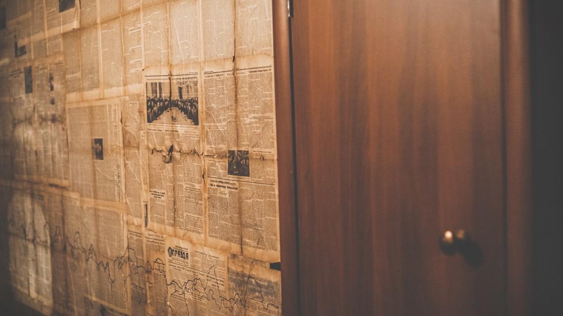 Квест Человек, которого не было - Выйти из комнаты - Казань - Отзывы и бронирование