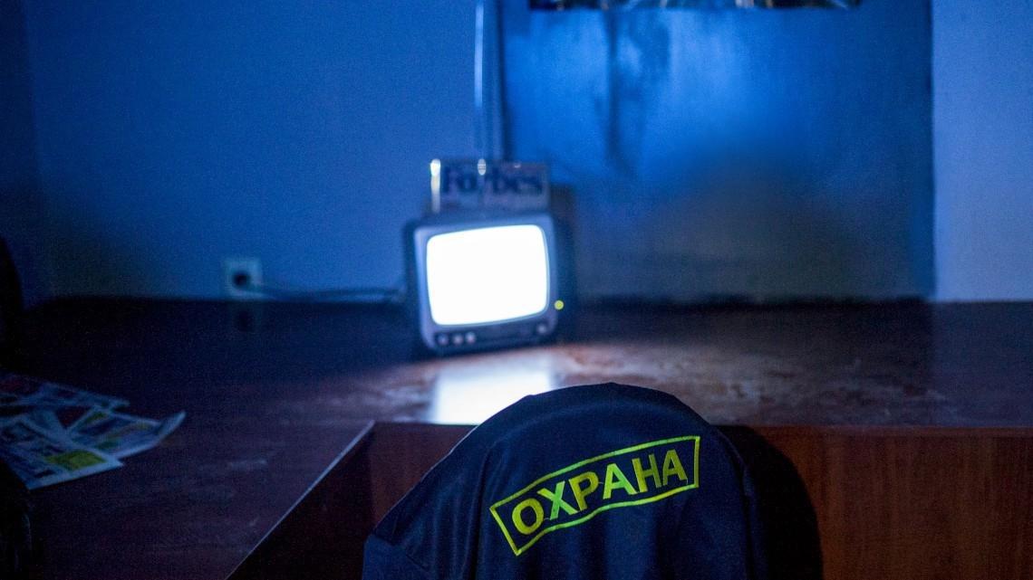 Квест Ограбление, изменившее мир - Выйти из комнаты - Казань - Отзывы и бронирование