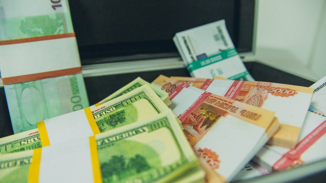 Квест Ограбление банка - ZEITNOT - Кемерово - Отзывы и бронирование