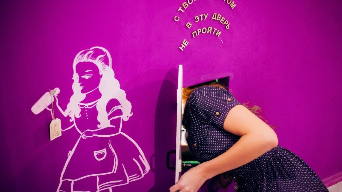 Квест Алиса в стране закрытых дверей - Алиса - Ростов-на-Дону - Отзывы и бронирование