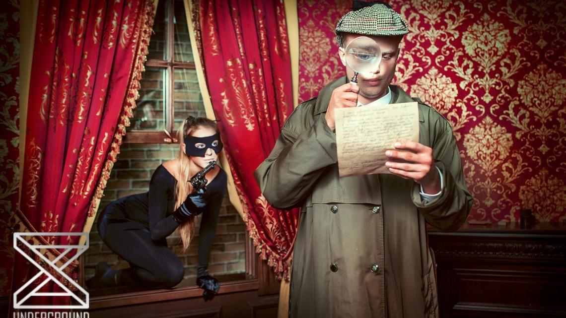 Квест Последнее дело Шерлока Холмса - UNDERGROUND - Пермь - Отзывы и бронирование