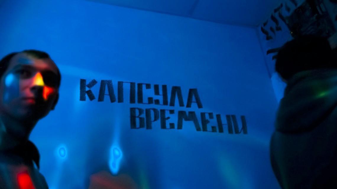 Квест Вятский квест - Вятский Квест - Киров - Отзывы и бронирование