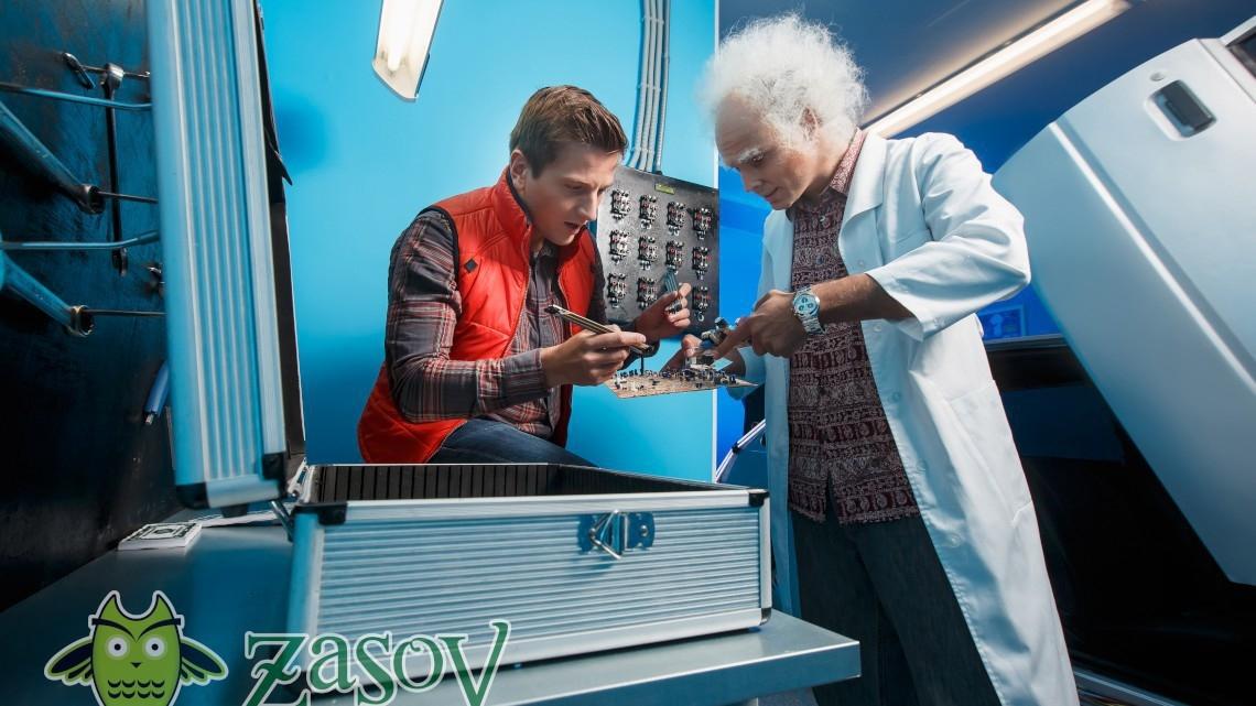 Квест Назад в будущее - ZaSov - Санкт-Петербург - Отзывы и бронирование