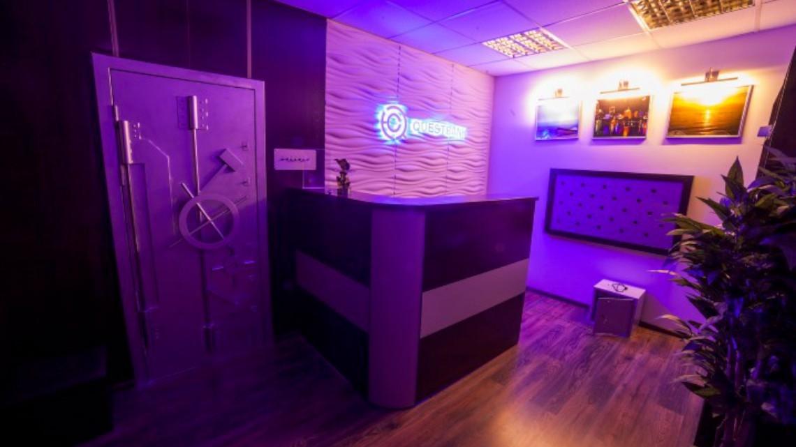 Квест Ограбление банка - CityQuest - Новосибирск - Отзывы и бронирование