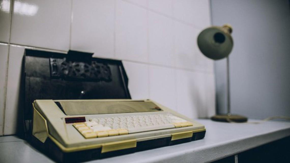 Квест Чернобыль - ВыХод - Новокузнецк - Отзывы и бронирование