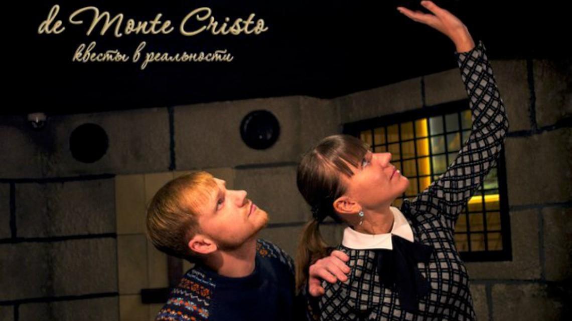 Квест Узники замка Иф - de Monte Cristo - Санкт-Петербург - Отзывы и бронирование