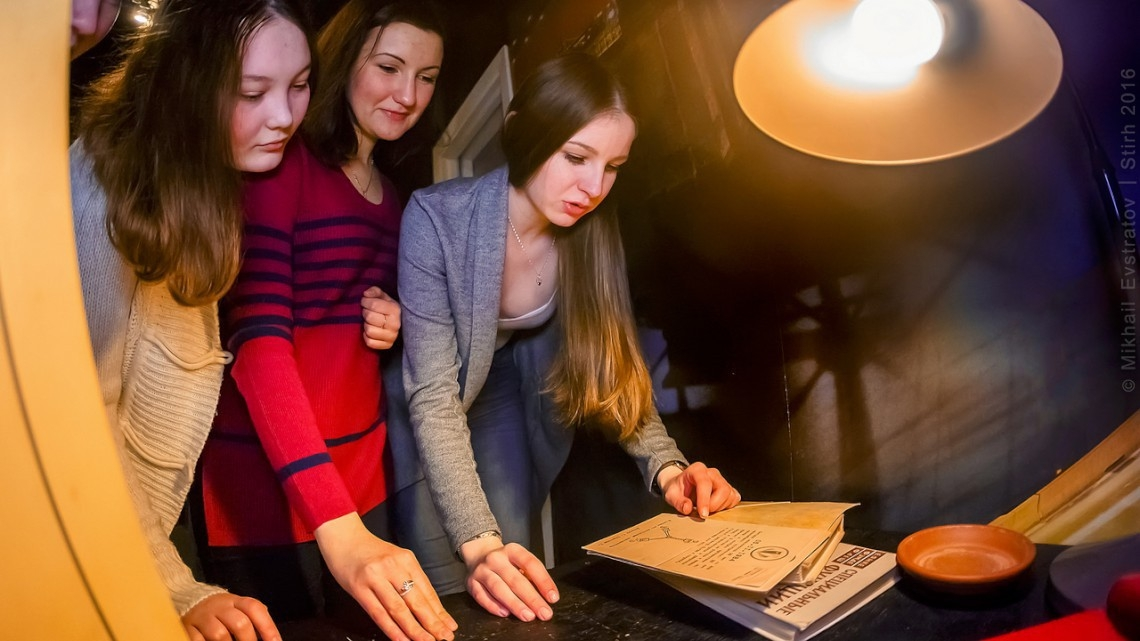 Квест Назад в будущее - Lostroom - Санкт-Петербург - Отзывы и бронирование