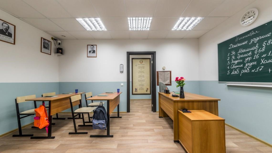 Квест Бомба в школе - Real Quest - Санкт-Петербург - Отзывы и бронирование