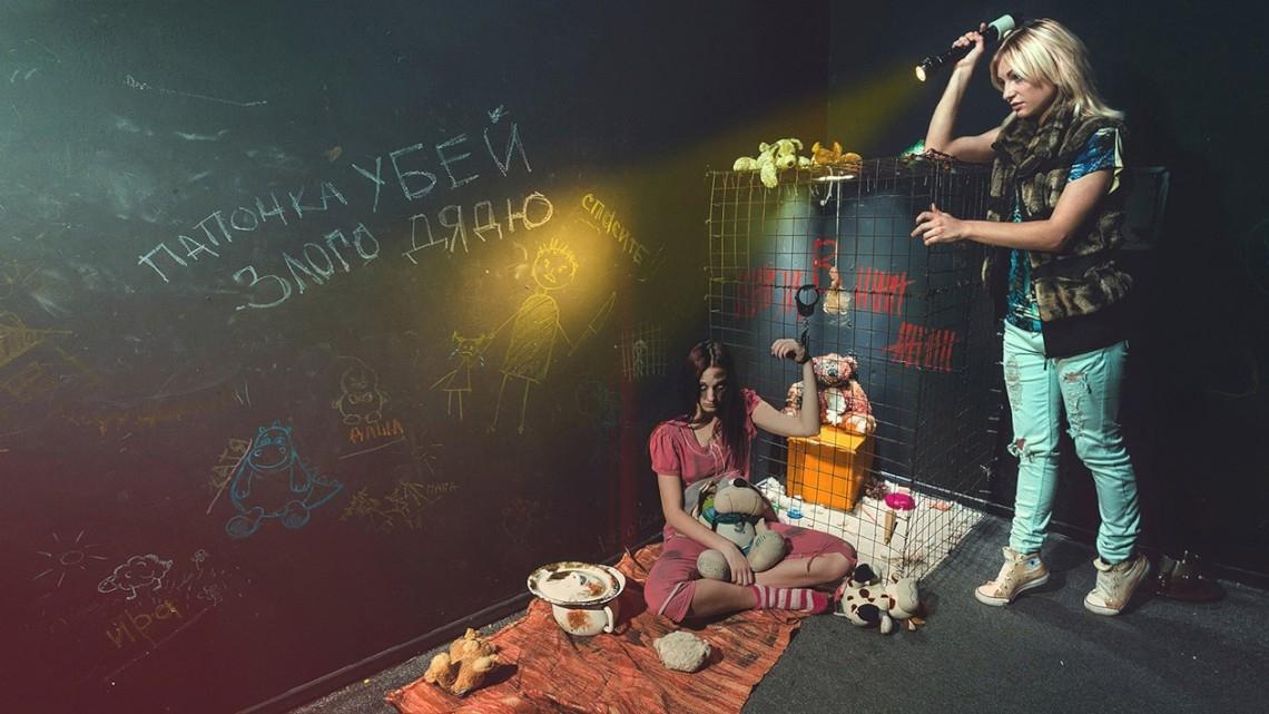 Квест Дневник убийцы - Паника - Краснодар - Отзывы и бронирование