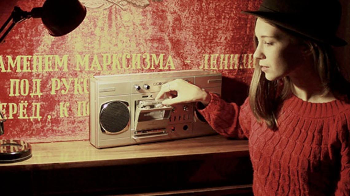 Квест Расследование КГБ - Локап - Екатеринбург - Отзывы и бронирование