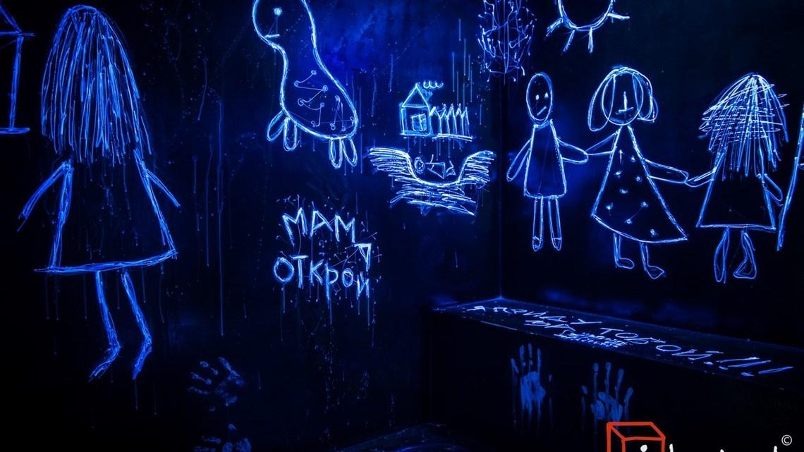 Квест Звонок - iLocked - Владивосток - Отзывы и бронирование
