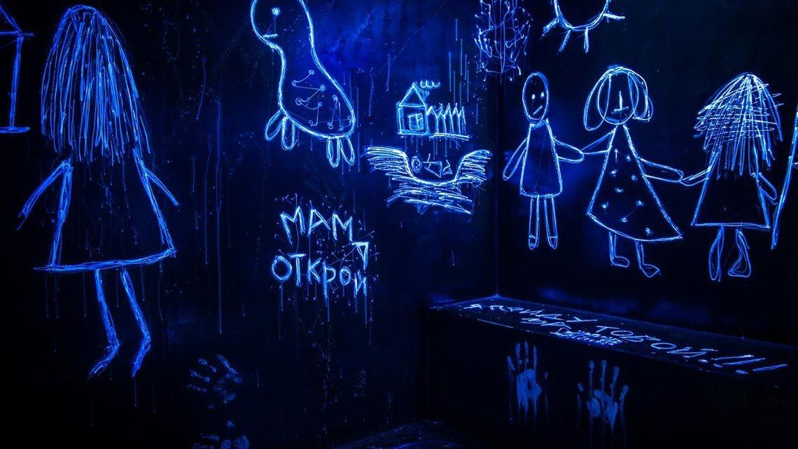 Квест Звонок - iLocked - Кемерово - Отзывы и бронирование